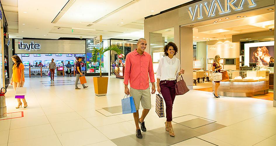 Shopping Guararapes