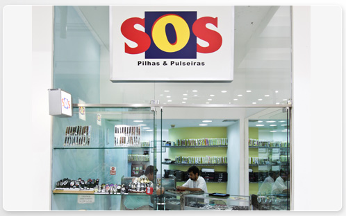 SOS Pilhas